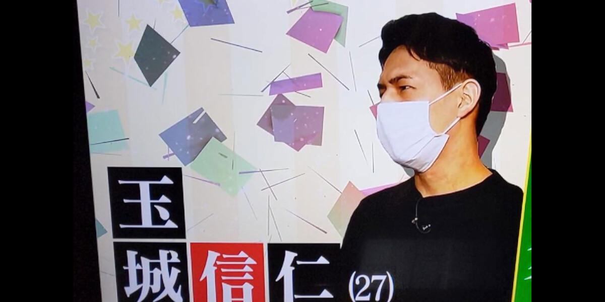 2021年1月29日関西テレビ『よ~いドン!』で玉城シェフが取れ上げられました。